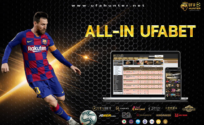 all-in ufabet
